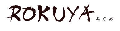 奈良、鹿の角、バームクーヘン、鹿野、ROKUYA